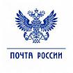"""Транспортная компания """"Почта России"""""""