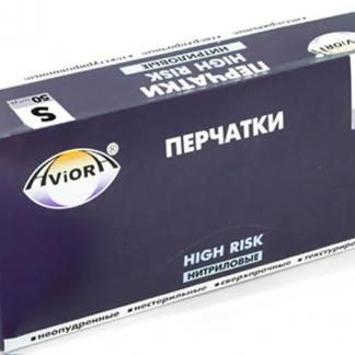 Перчатки нитриловые Aviora